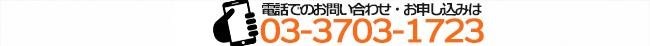 denwabana650