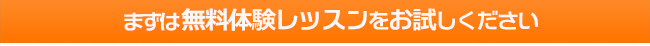 toiawasebana650