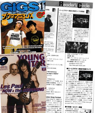 gigs&yg200911