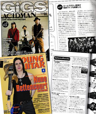 gigs&yg201204
