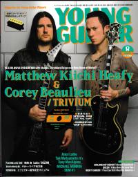 ヤングギター20118月号掲載